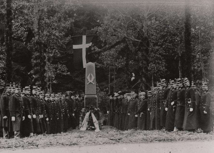 Pomník rakouského 75. pěšího pluku